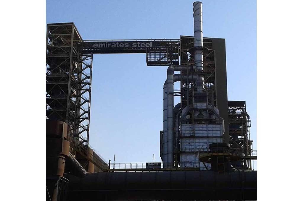 Emirates Steel Phase 2. Abu Dhabi, U.A.E.